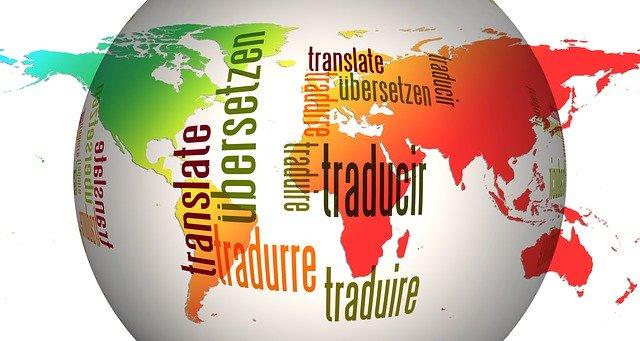 Translations life cycle management